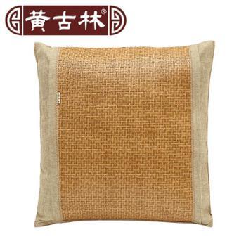 黄古林原藤靠垫套不含芯6沙发夏天然高档中式凉席床头抱枕套
