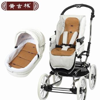 黄古林儿童手推车古藤凉席坐垫通用加长夏天然加厚宝宝婴幼儿古藤座垫
