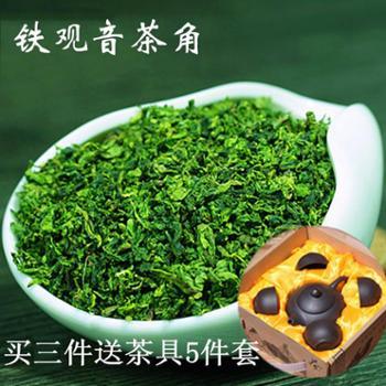 铁观音茶角正品高山乌龙茶叶1725清香型铁观音新茶碎500g