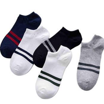 5双装袜子男短袜夏季纯棉薄款低帮浅口防臭运动袜男士短筒隐形袜船袜潮