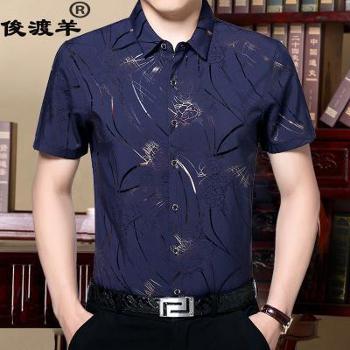 俊俊服饰中年男士短袖衬衫衣服爸爸装休闲衬衣男装