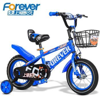 永久儿童自行车脚踏单车