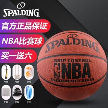 斯伯丁篮球比赛训练健身运动球74-604Y