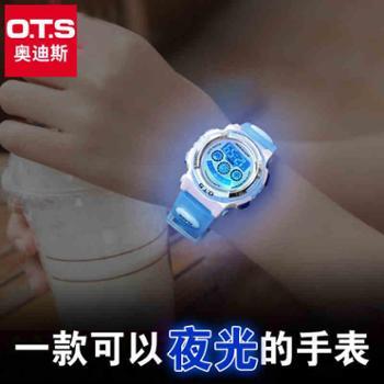 ots儿童手表男孩男童电子手表中小学生女孩防水可爱小孩女童手表