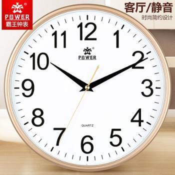 霸王钟表挂钟挂表电子石英时钟