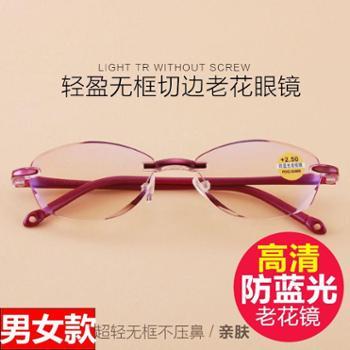 卓影老花镜男女老人时尚超轻远视舒适防蓝光钻石切边无框老光眼镜