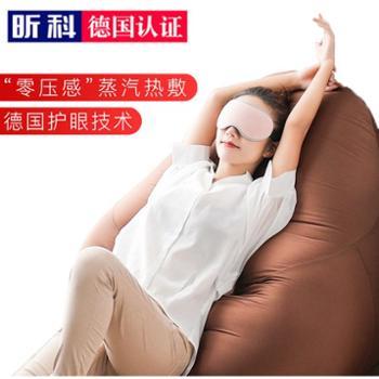 昕科蒸汽眼罩加热遮光敷眼睡眠眼罩