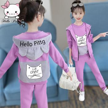 女童秋装新款童装大童女孩韩版三件儿童时尚洋气潮衣运动套装