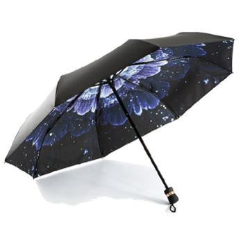 海螺遮阳伞防晒紫外线创意太阳伞三折叠晴雨伞防晒晴雨伞两用简约森系,双层伞布 晴雨两用