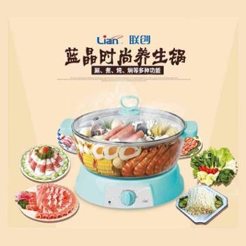 联创DF-BL1010M蓝晶时尚养生锅 煮粥、煲汤、火锅、煮面