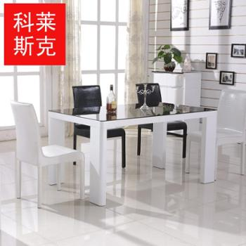 时尚现代钢化玻璃餐桌椅组合468人小户型吃饭桌子成套家具