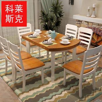 地中海实木餐桌椅组合伸缩餐桌折叠餐桌圆形吃饭桌韩式田园