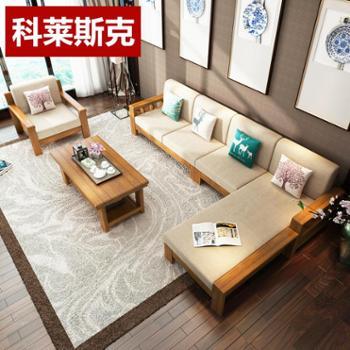 科莱斯克北欧实木布艺沙发L型客厅转角简约大小户型组合沙发