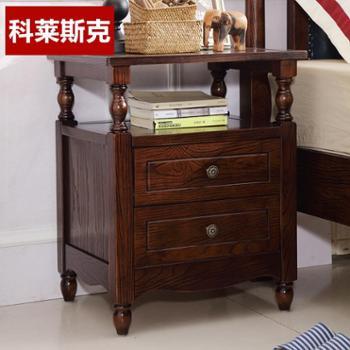 科莱斯克美式床头柜简约韩式田园柜地中海卧室家具收纳柜储物床边柜