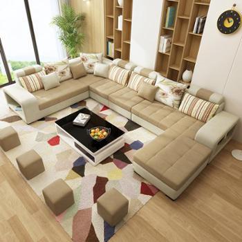 大户型沙发6件套客厅组合 可拆洗现代布艺沙发组合 现代简约客厅家具