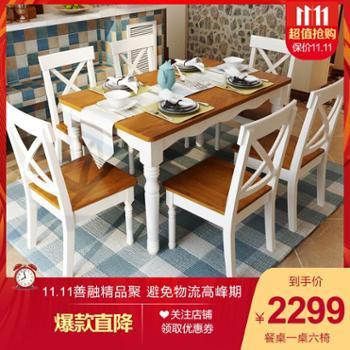 地中海实木餐桌椅组合伸缩餐桌折叠餐桌圆形吃饭桌成套家具