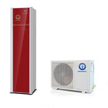 纽恩泰空气能热水器/方形家用分体机/都市善品/1匹120升