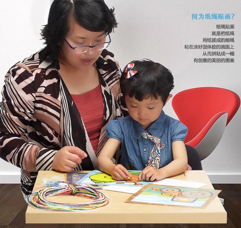 绳类粘贴画-卡乐优纸绳手工贴画儿童DIY手工贴画制作套装幼儿园绳子粘贴制作