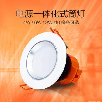 艾笛森 LED筒灯10w开孔12公分嵌入式客厅天花灯