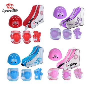 捷豹轮滑鞋护具溜冰鞋儿童头盔套装护腕护膝滑板滑冰成人男女小孩