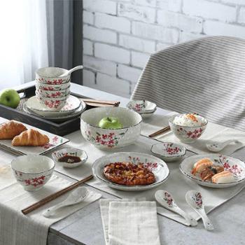佰润具釉下彩日式碗碟餐具22件套装雪花釉创意家用厨房用具陶瓷碗器米饭碗筷菜碟盘勺