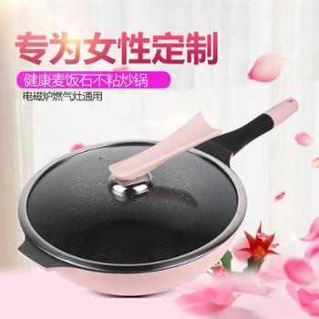 韩国粉色麦饭石不粘锅无油烟炒锅平底锅电磁炉煤气灶通用