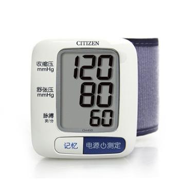 西铁城CITIZEN全自动数字腕式血压计CH-650