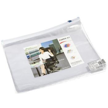 齐心F56透明拉链袋A4(12个包)