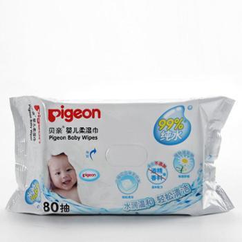 贝亲婴儿柔湿巾80片*3连包