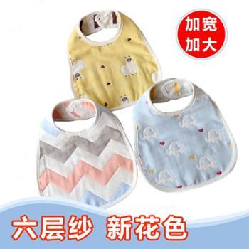 加大六层纯棉纱布婴儿口水巾三条装按扣围嘴儿童围兜新生宝宝饭兜不防水