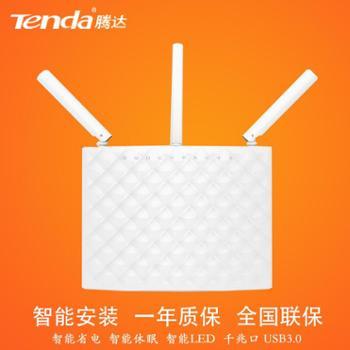 腾达/Tenda AC15智能穿墙无线路由器1900M千兆11ac光纤5G双频usb