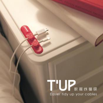 Bcase TUP数据线磁吸耳机线磁吸理线器绕线器充电线收纳