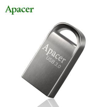 宇瞻/Apacer USB3.0不锈钢金属迷你可爱防水个性创意车载U盘