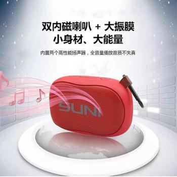 立尼SUNI 新款无线蓝牙音箱双喇叭户外带挂钩小音响 LN83