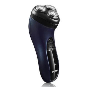 奔腾/Povos 3D浮动刀头充电式电动剃须刀PB0792Q