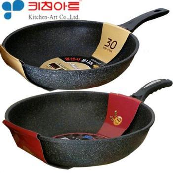韩国原装进口Kitchen-Art麦饭石不沾不粘锅无油烟电磁炉两用炒锅