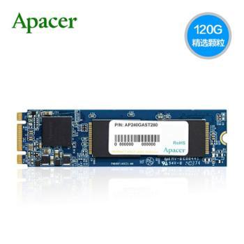 Apacer/宇瞻 AP120GAST280 120G M.2 2280 NGFF SSD固态硬盘