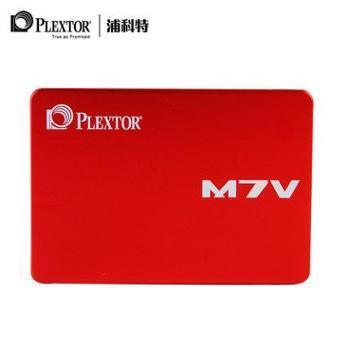 EXTOR/浦科特 PX-256M7VC 256G SSD固态硬盘笔记本台式机非250G