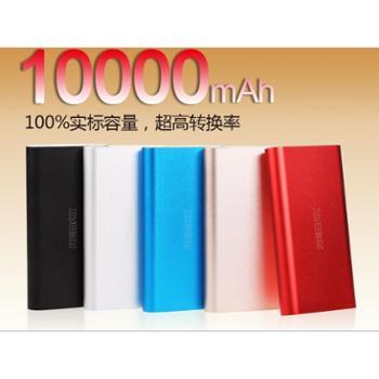 REMAX/睿量聚合物移动电源充电宝 10000毫安高容量金属电源