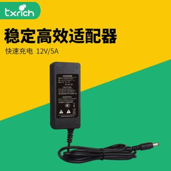 Txrich12V5A电源适配器电脑开关监控LED均可使用的适配器