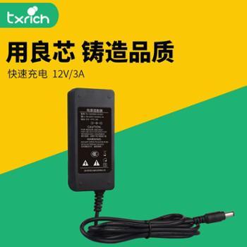 Txrich12v3a电源适配器按摩枕开关电源监控电源咖啡机充电器