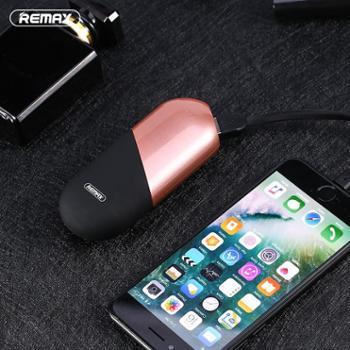 REMAX/睿量 胶囊移动电源 RPL-22 迷你 小巧 携带方便 5000毫安
