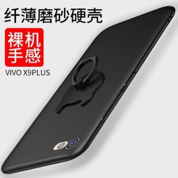 意督vivox9手机壳vivoX9s保护套x9plus喷油PC创意指环支架硬壳