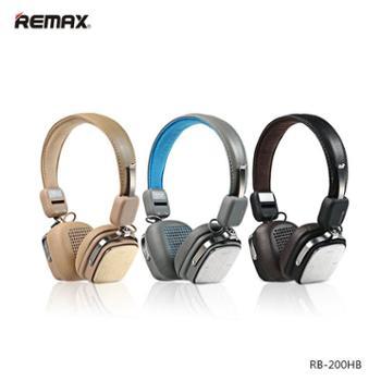 Remax/睿量 200H 头戴式蓝牙耳机HIFI音乐高音质发烧友式DIY耳麦