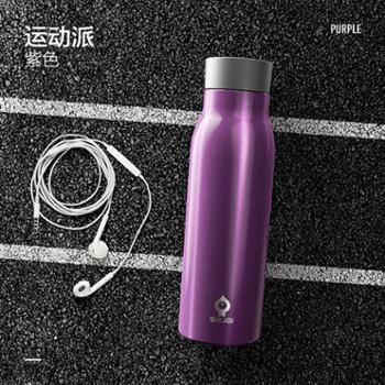 SGUAI/小水怪 G2智能饮水杯 智能保温健康水杯运动水壶随手杯