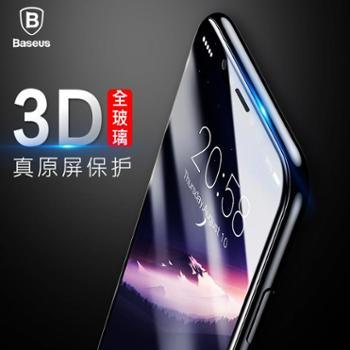 Baseus/倍思 iphone X手机保护膜 苹果X 3D弧形丝印钢化玻璃膜0.3