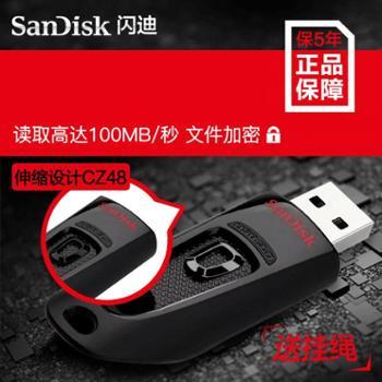 Sandisk/闪迪U盘CZ48 16g 伸缩u盘32g 64G 128G 256g商务加密优盘