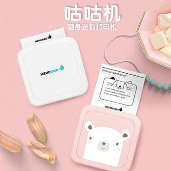 MEMOBIRD咕咕机G3三代迷你热敏打印机手机照片口袋彩色便携打印机