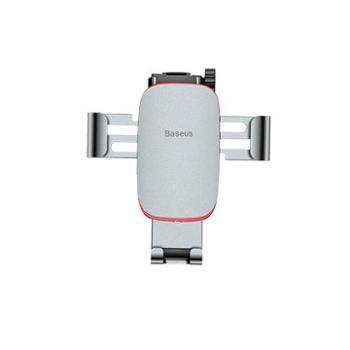 Baseus/倍思 车载中控台手机支架 金属时代重力车载支架(连杆式版)