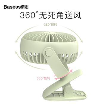 BASEUS/倍思 方盒夜灯小风扇 夹子360°旋转桌面USB充电台式风扇